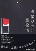 books050407.jpg