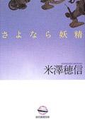 books060629.jpg