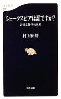 books070124.jpg