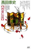 books070215.jpg