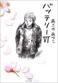 books070406.jpg