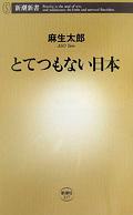 books070621.jpg