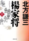 books080228.jpg