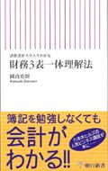 books080328.jpg
