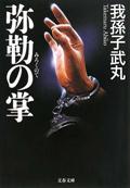 books080331.jpg